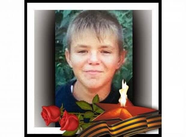 Четыре года назад. Донбасс.Кирилл Сидорюк 13 лет погиб героем. Виолетта Крымская
