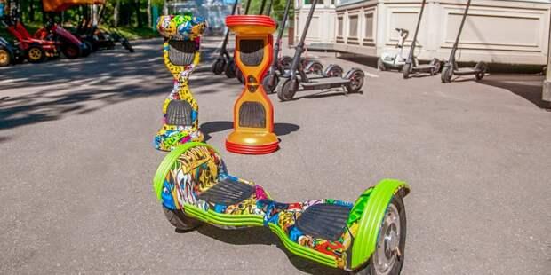 В Бабушкинском парке для проката доступны веломобили и мини-квадроциклы