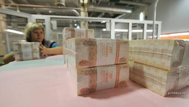 Профицит консолидированного бюджета РФ за год вырос в 1,8 раза