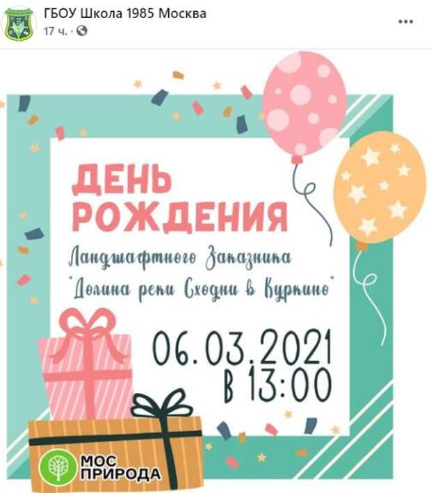 6 марта на Родионовской пройдут бесплатные мастер-классы