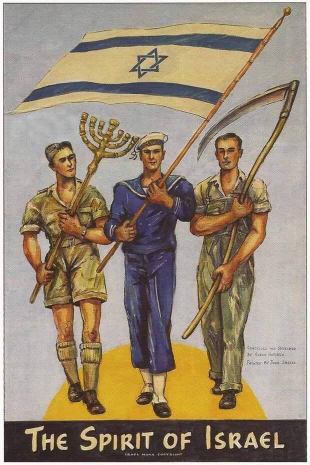 Зачем Сталин помог евреям создать Израиль