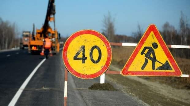 В Симферополе назвали улицы, которые отремонтируют в 2021 году