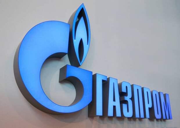 «Газпром» проложит другой поток – «Союз Восток»