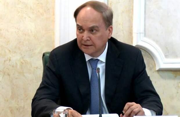 «За нами ведётся охота по всему миру»: посол России в США сделал заявление