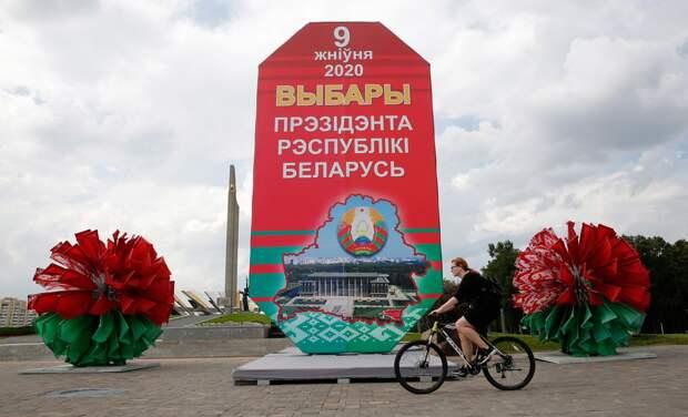 Иностранная ЧВК под Минском