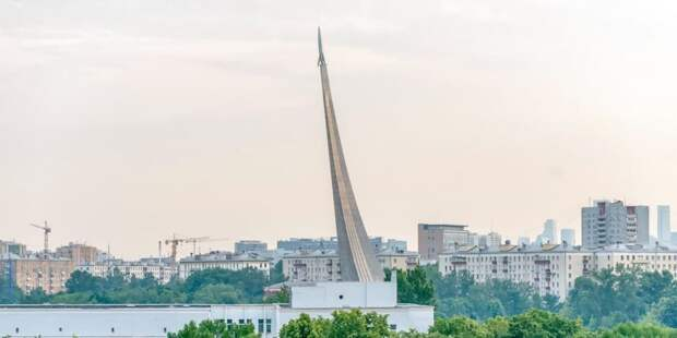 В столице подвели итоги конкурса экскурсионных маршрутов «Покажи Москву!»