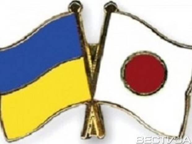 Япония выделяет Украине помощь в размере 100 миллионов долларов