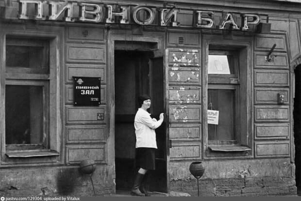 Пивная жизнь Советского Союза