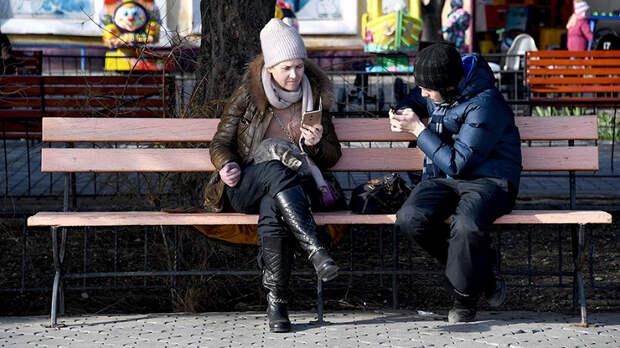 В России обеспечат бесплатный доступ к соцсетям и мессенджерам. Власти составили список