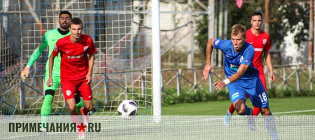 Матчи девятого тура Премьер-лиги КФС пройдут в Крыму на выходных