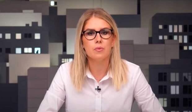 """""""Давно пора"""": Пригожин прокомментировал уголовное дело против Соболь"""