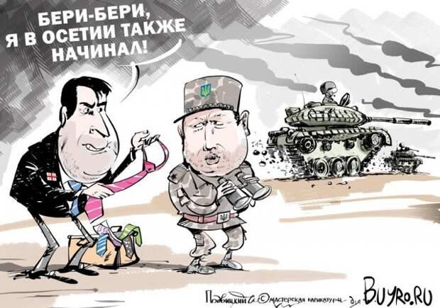 ВИП-штурм Турчинова