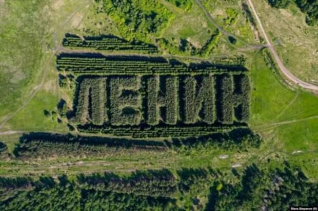 Лесной ленинский мемориал