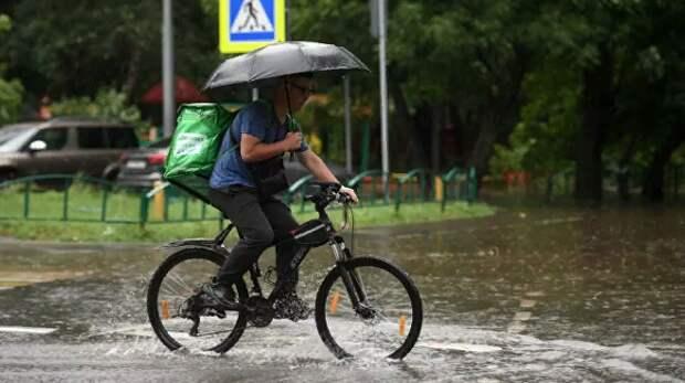 «Оранжевый» уровень погодной опасности объявили в Москве
