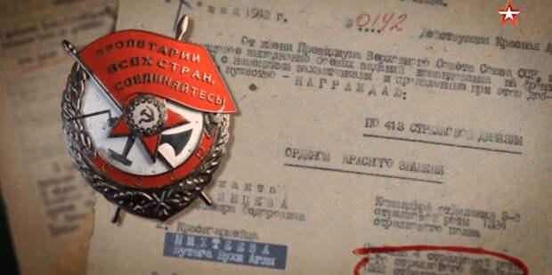 Осколки были даже в ботинках: последние минуты жизни красноармейца Мехтиева