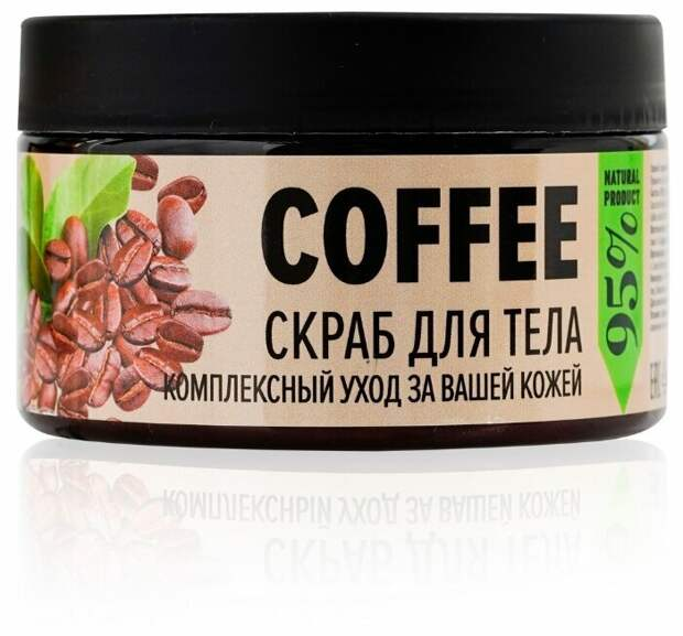 Секрет идеальной кожи, или вся польза скраба из кофе.