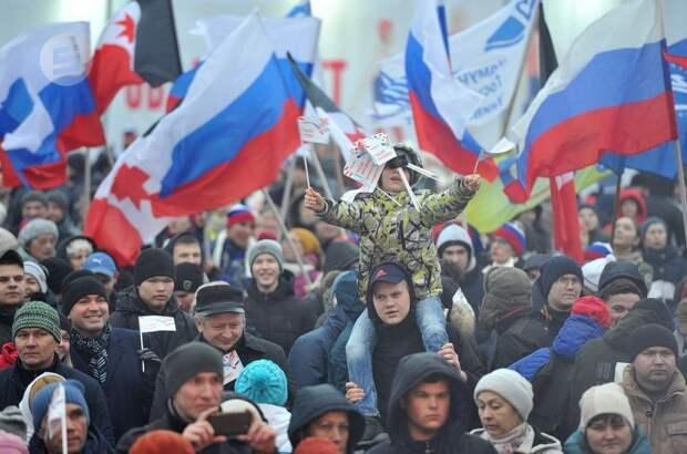 День народного единства: программа празднования в Глазове и Ижевcке