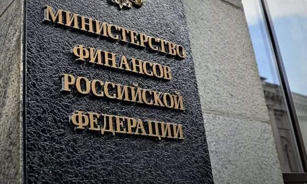 Как либералы врут про финансовое положение России