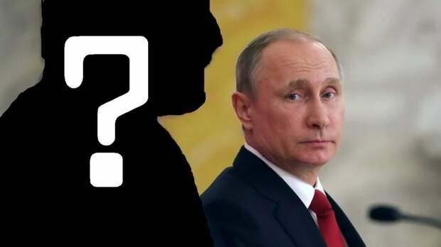 Прогнозирую как узнать будущего переемника Путина. Это будет тот, кто решит текущий кризис с мигрантами и гостями с юга