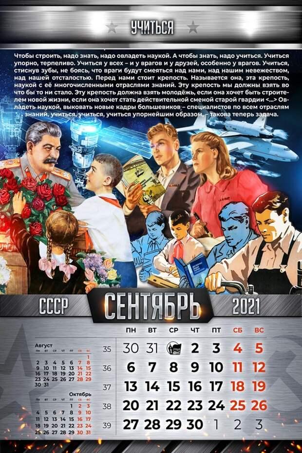 Эволюция образа героя в Советском кино