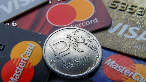 Россиянам спишут более 1,1 миллиарда долгов без суда