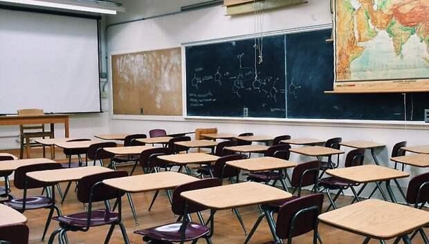 Свободное посещение школ ввели в Подмосковье из‑за коронавируса