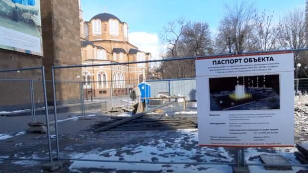 Ремонт декоративного фонтана рядом спубличной библиотекой вРостове закончат кмаю