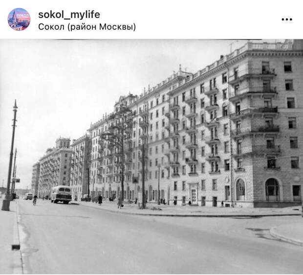 Ретро-фото дня: район Сокол в 50-х