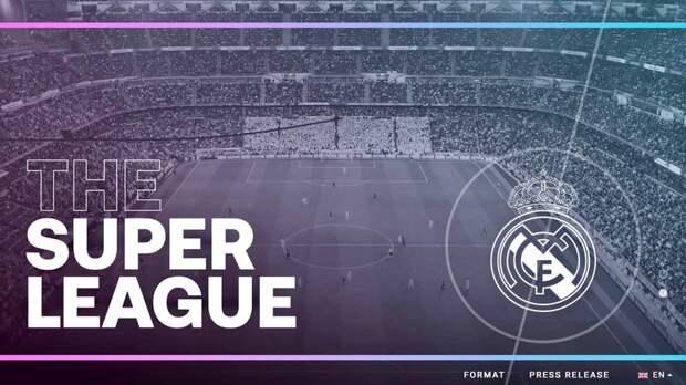 «Будем на всех уровнях помогать футболу»: 12 топ-клубов подтвердили участие в Суперлиге