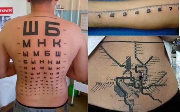 Подборка самых дурацких татуировок