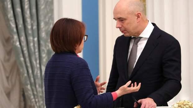 В России необходимо проводить реформы быстро и спешно: Как забрать у либералов финансовый сектор?