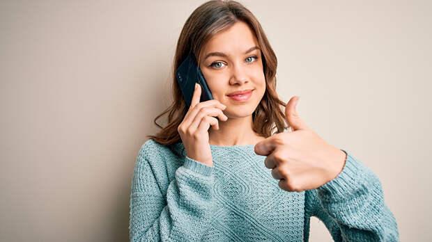 Абоненты МегаФона могут говорить потелефону без разрыва интернет-соединения
