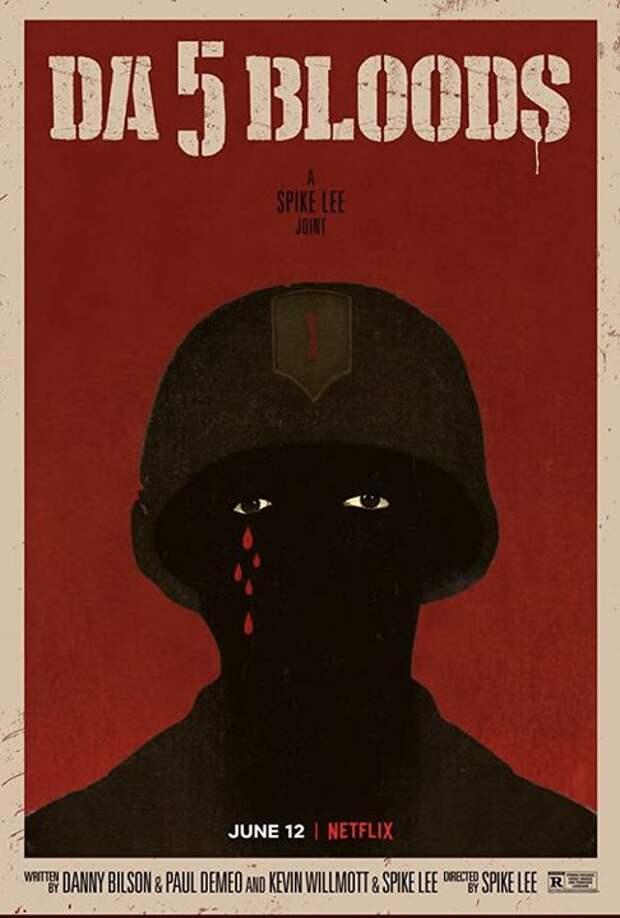 Новый трейлер к фильму «Пятеро одной крови»