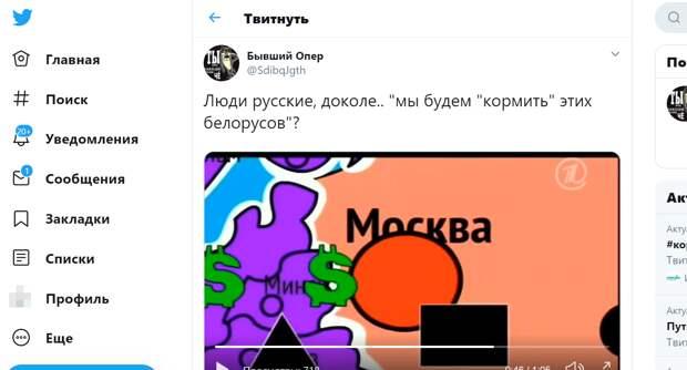 """""""Доколе мы будем кормить этих белорусов?"""": Поставленному в позу Лукашенко ответили шутливой песенкой"""