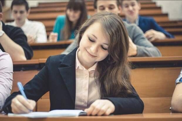 Студент. Фото: pixabay.сom