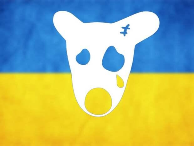 Голос Мордора: Алло, СБУ? У моего соседа есть аккаунт «ВКонтакте»!