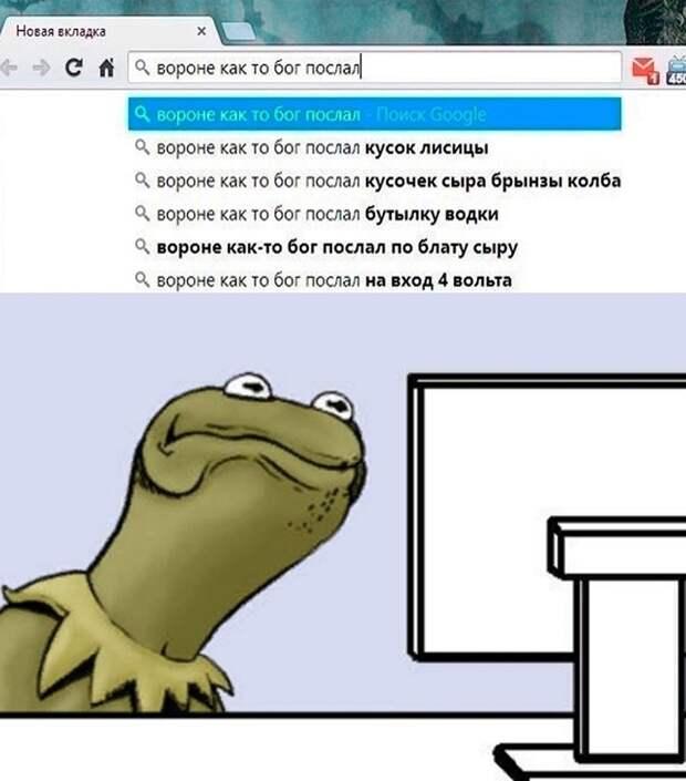 Юмор из интернета 586