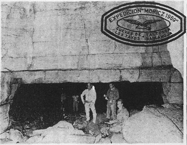 ТАЙНА подземной библиотеки Атлантов, найденной в Аргентине.