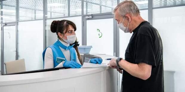 Павильоны «Здоровая Москва» возвращаются к привычному приему пациентов