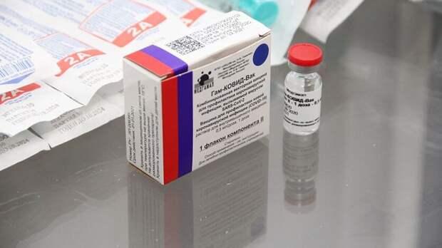 Почти 11тыс доз вакцины откоронавируса получила Ростовская область