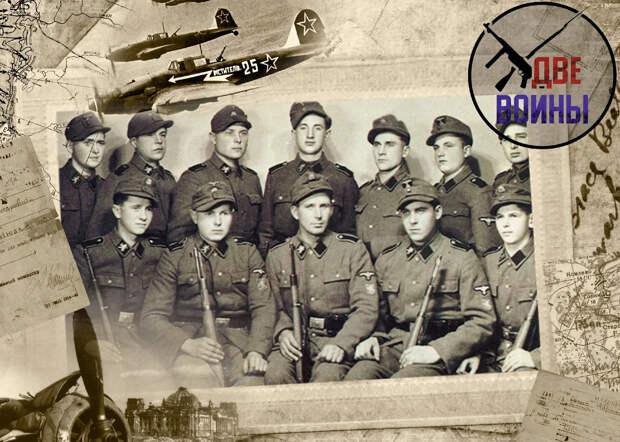 «Слово «украинец» было под запретом»- насколько опасны были украинцы из дивизии СС «Галичина» ?