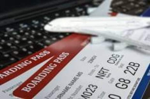 Как не стать жертвой мошенников при покупке авиабилетов