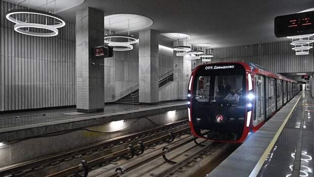 Центры «Московского транспорта» приостановят работу в длинные выходные