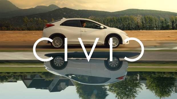 Honda предлагает оптимальную машину в новой кампании от W+K