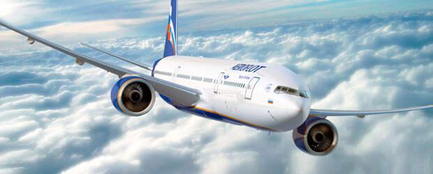 «Аэрофлот» скрыл неудачную посадку самолёта и получил штраф