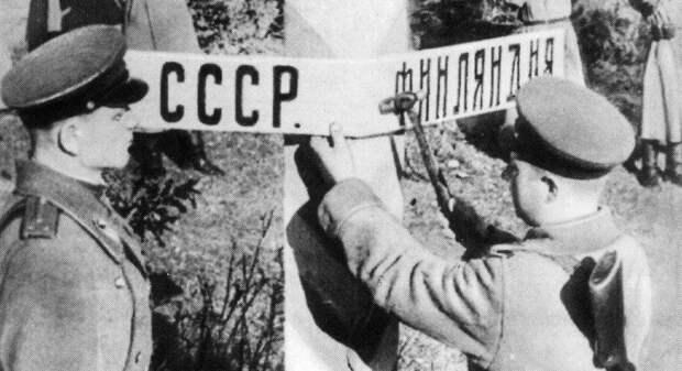 Что хорошего принесла СССР победа над Финляндией в 1940 году