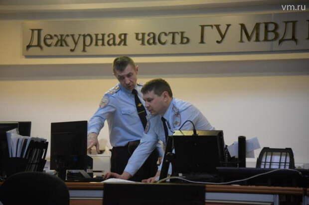 Деньги из кошелька украли у девушки в центре Москвы