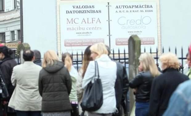 """Безработица накрывает Прибалтику: """"прибалтийские тигры"""" начинают пожинать плоды экономического кризиса"""