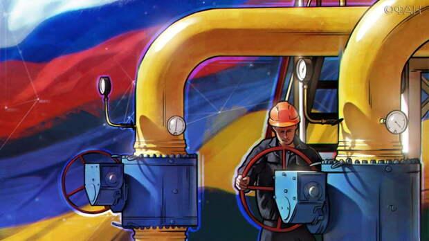 «Газпром» начал отключать Украину от транзита российского газа в замерзшую Европу