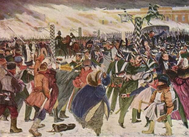 Д. Кардовский. Восстание на Сенатской площади в Петербурге 14 декабря 1825 года.